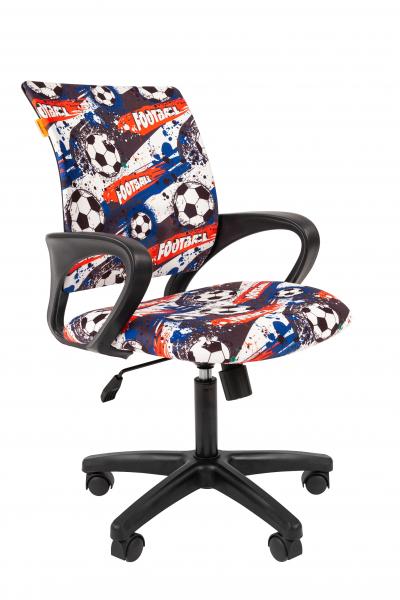 scaun-copii-colorat-fotbal 0