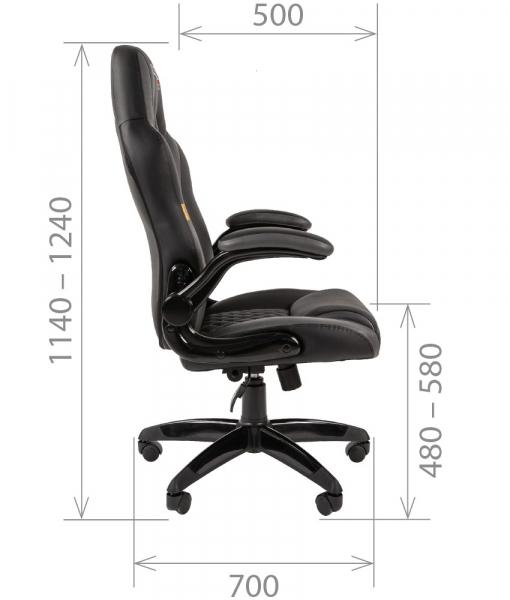 scaun-gaming-sb15-negru 4