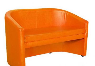 Canapea 2 locuri club0