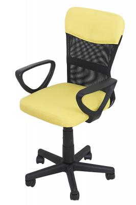 Scaun birou  copii OFF621 galben2