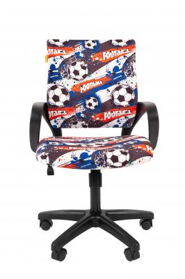 Scaun birou pentru copii  rotativ Semba 103 black model fotbal1