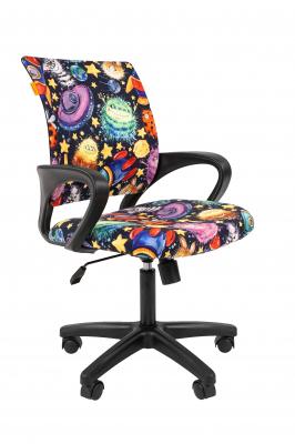 Scaun birou pentru copii  rotativ Semba 103 black model stars0