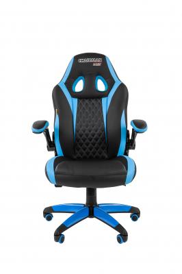 Scaun gaming rotativ Semba 15 negru/albastru  suport lombar1