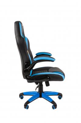 Scaun gaming rotativ Semba 15 negru/albastru  suport lombar2