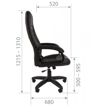 scaun-directorial-950-negru [4]
