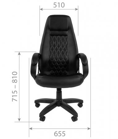 scaun-directorial-950-negru [3]