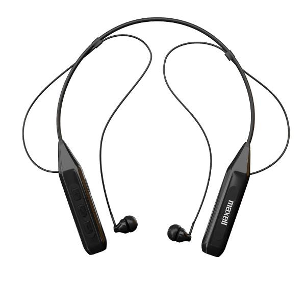 Casti Bluetooth MXH-BTN 450 Maxell 0