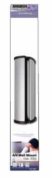 Sistem dispozitive de sustinere pentru aparatura A/V,63 cm, KONIG 1