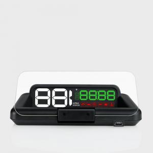 "Proiector informatii de bord pe parbriz, Head-Up Display auto 5"" Vision Well0"