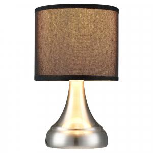 [lux.pro]® Lampa eleganta de masa Avatar, 21 cm, 1 x E14, max. 42W, metal/plastic0