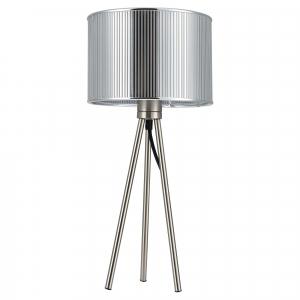 [lux.pro]® Lampa eleganta de masa – veioza - Berlin / 1 x E140