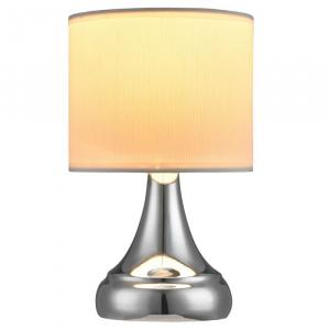 [lux.pro]® Lampa eleganta de masa – veioza -Avatar / 1 x E140