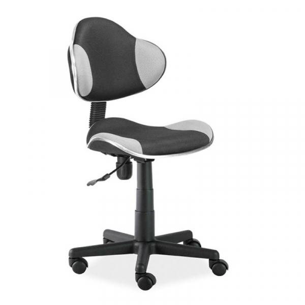 Scaun birou copii mesh SL QG2 gri - negru 1