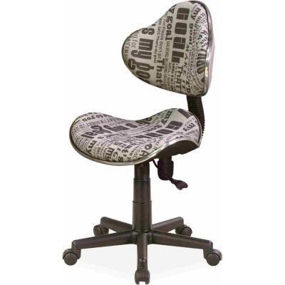 Scaun birou copii mesh SL QG2 News0