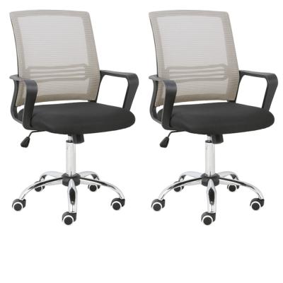 Set scaune de birou tapitate APOLO [0]