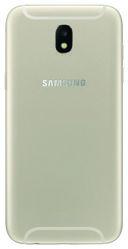 Huse Samsung Galaxy J5 2017