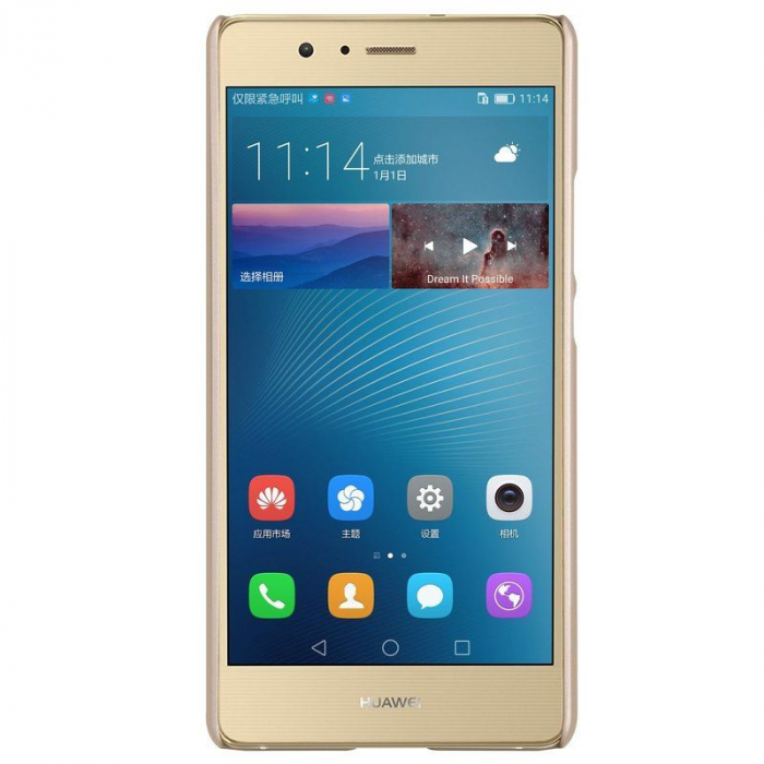 Husa Huawei P9 Lite Nillkin Frosted Shield - gold 4