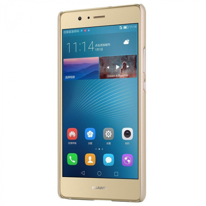 Husa Huawei P9 Lite Nillkin Frosted Shield - gold 3