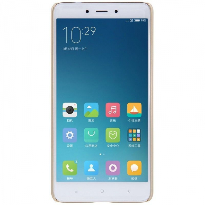 Husa Nillkin Frosted Xiaomi Redmi Note 4 - gold 5
