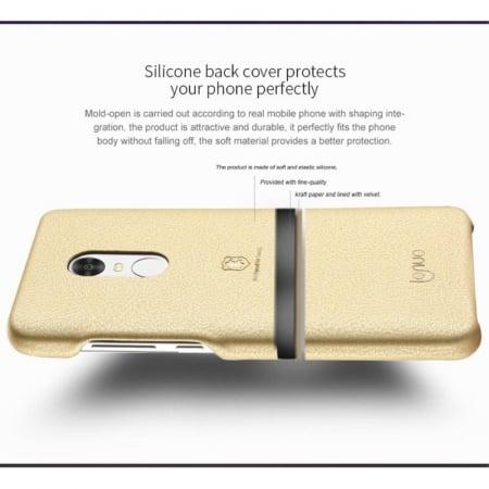 Husa Lenuo Xiaomi Redmi Note 4 - gold5