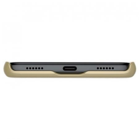 Husa  Huawei P9 Lite 2017 / P8 Lite 2017 Nillkin Frosted Shield - gold3