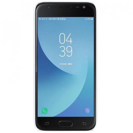 Husa Samsung Galaxy J3 2017 - Nillkin Frosted Shield - alb2