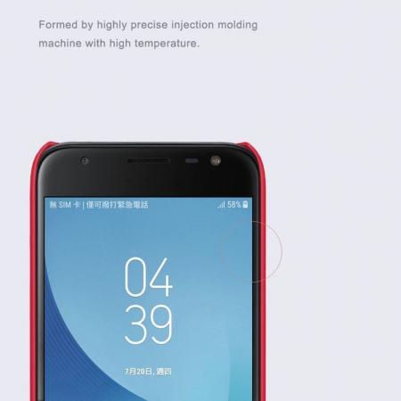 Husa Samsung Galaxy J3 2017 - Nillkin Frosted Shield - rosu5