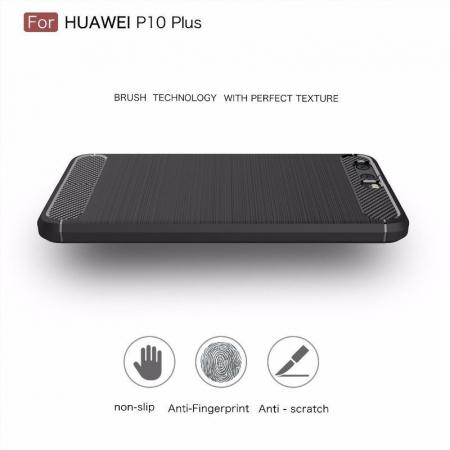 Husa  Huawei P10 Carbon Fibre Brushed - rosu2