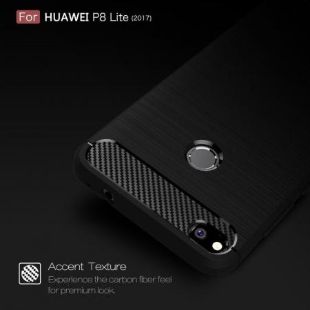 Husa  Huawei P9 lite (2017) / P8 Lite (2017) Tpu Carbon Fibre Brushed - rosu4