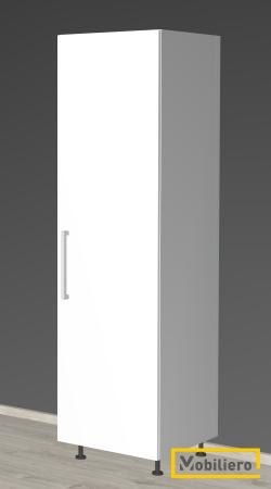 Dulap depozitare inalt 600 mm [0]