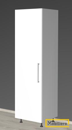 Dulap depozitare inalt cu sertare 600 mm [1]