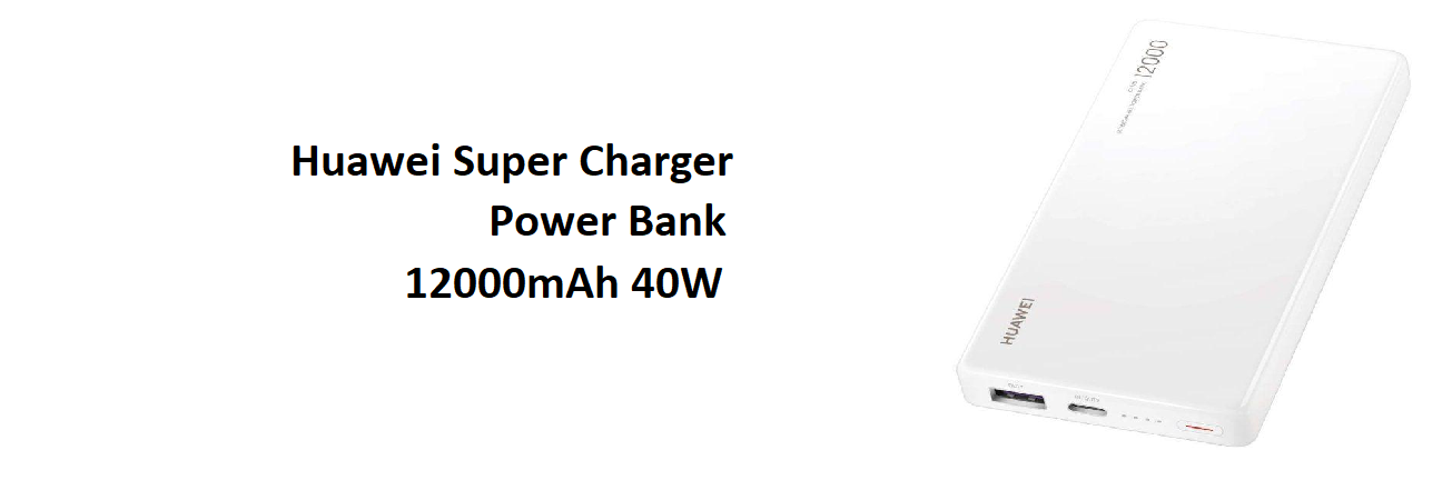 Huawei Super Charger Power Bank