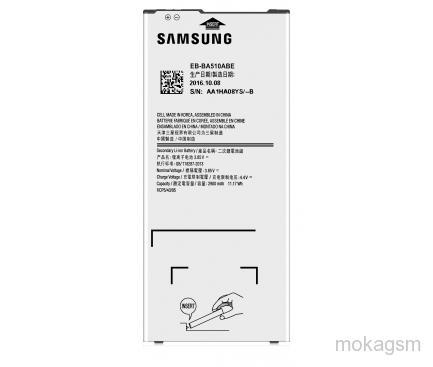 Acumulator Samsung Galaxy A3 2017 A320 0