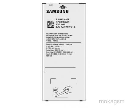 Acumulator Baterie Samsung Galaxy A5 2016 A510 0