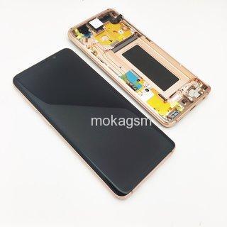 Capac baterie Samsung Galaxy S9 Plus G965f Sunrise Gold 0