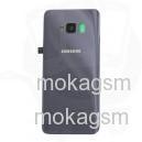 Capac baterie SWAP Samsung galaxy s8 Silver g950 ORIGINAL 0