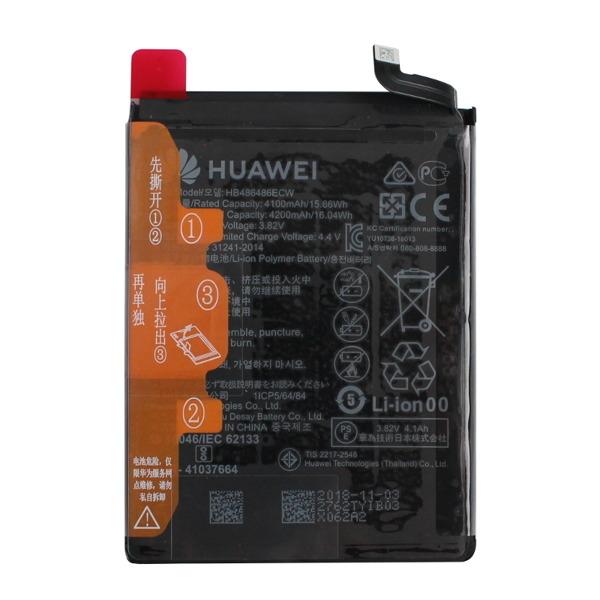 Acumulator Baterie Huawei Mate 20 Pro, P30 Pro 0
