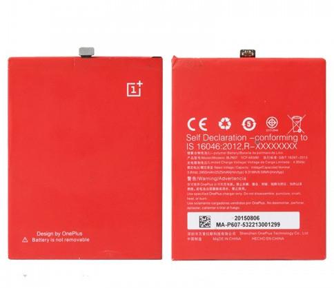 Acumulator Baterie OnePlus 2525mAh Oneplus One X BLP607 [0]