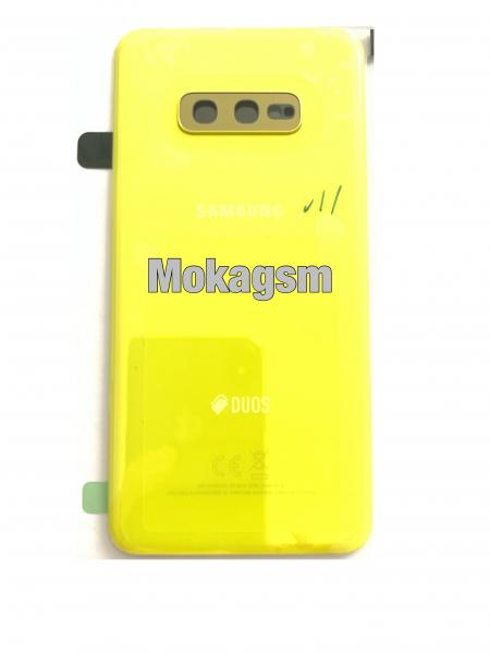 Capac spate sticla spate Samsung S10e G970 Yellow [0]