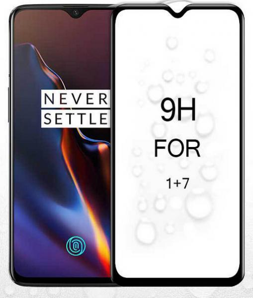 Folie Sticla 5D OnePlus 7 [0]