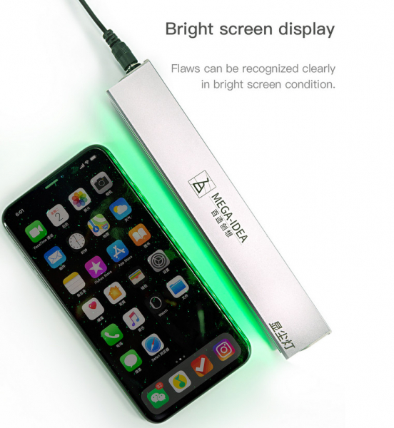 Lampa cu lumina verde pentru detectarea prafului, pentru refurbish 2