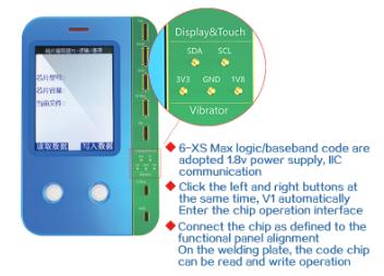 Programator eeprom display iPhone pentru problema senzor lumina, vibrator, baseband Chip 1