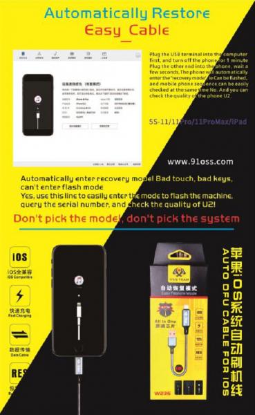 Cablu iPhone DFU auto restore mode  W236 iPhone 5s-11 Pro Max / all Ipads - recover mode / 1m 1