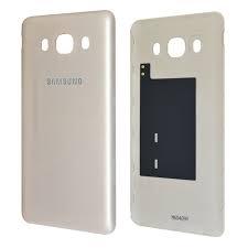 Capac baterie Samsung galaxy J5 2016 J510 J5108 ORIGINAL GOLD ()
