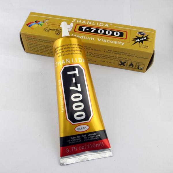 Adeziv lipici T7000 negru pentru lipirea ecranelor de rama 50ml 0