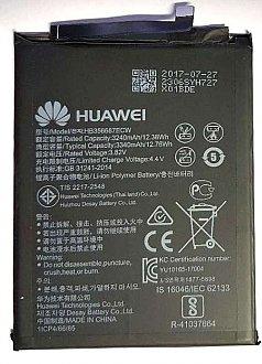 AcumulatorBaterie Huawei Nova 2 0