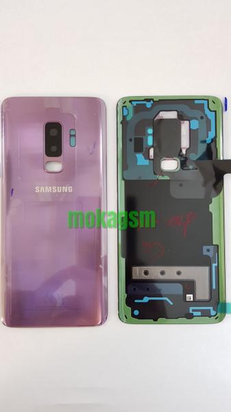 Capac baterie Samsung Galaxy S9 Plus G965f Purple Violet 0