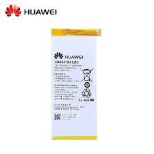 Baterie Acumulator Honor 6 Plus HB4547B6EBC [0]