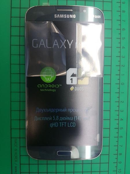 Ecran Display Samsung i9150, i9152, i9158 Galaxy Mega 5.8 0