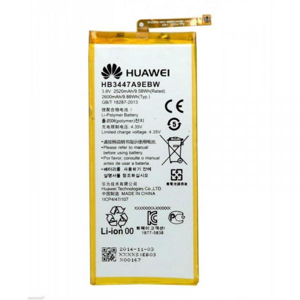 Acumulator Baterie Huawei P8 original [0]